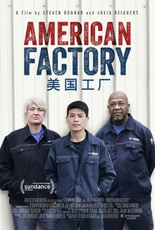 220px American Factory poster