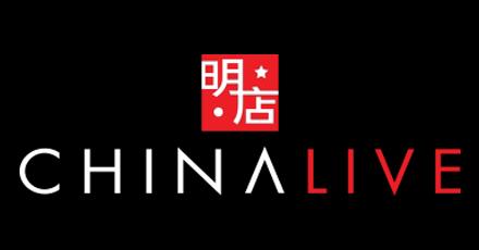 ChinaLive LogoBlack
